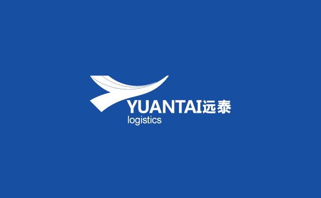远泰物流公司logo设计vi设计,深圳