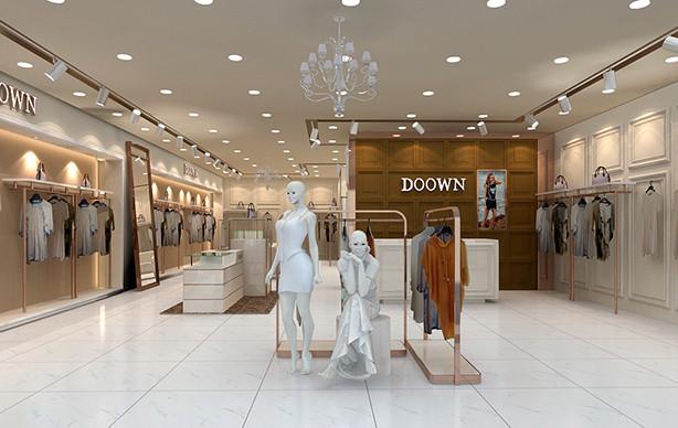 服装品牌店面设计展厅设计_DOOWN服