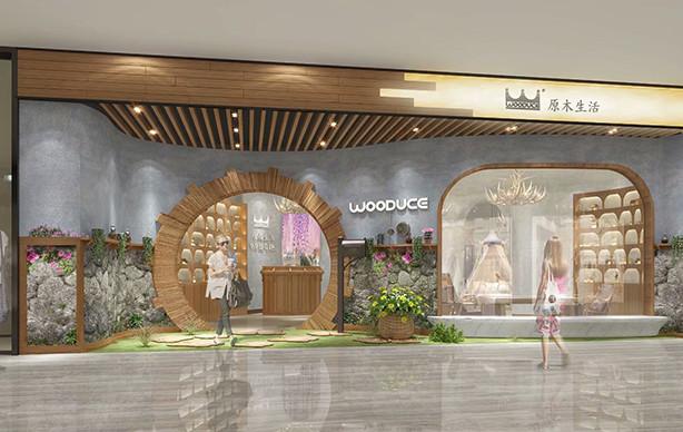 品牌专卖店设计展厅设计_连锁店