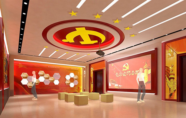 党建展览馆设计展厅设计_党建文化