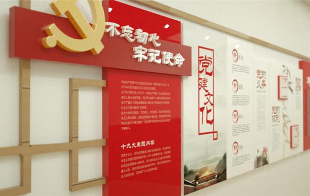党建文化墙文化长廊设计_党建展览