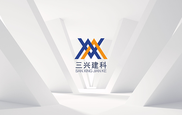 三兴建科建筑装饰有限公司logo设计