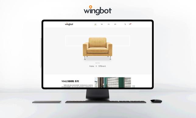 wingbot家居品牌设计logo设计