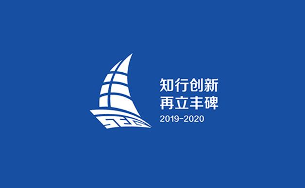 深圳赛格集团丰碑活动logo设计,vi设
