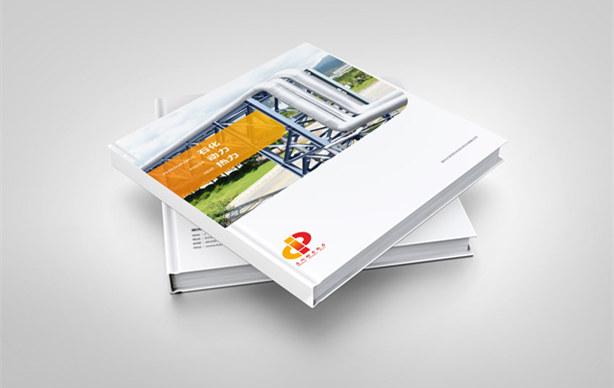 精装画册设计_集团公司画册设计