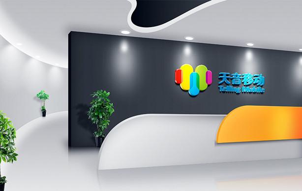 企业LOGO墙设计_形象墙背景墙设计制