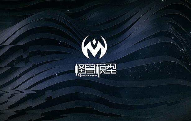 怪兽模型品牌策划设计logo设计vi设