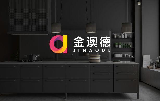 金澳德电气品牌设计logo设计vi设计