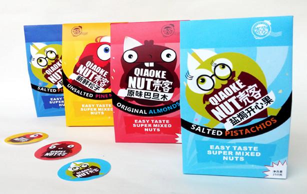 坚果产品包装设计,食品包装袋设计
